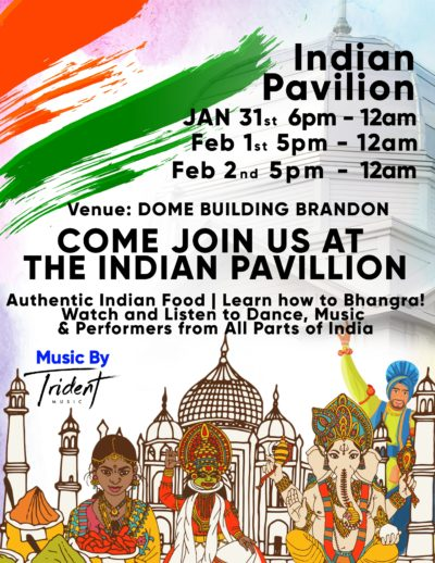 2019 India Pavilion Poster